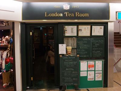 LondonTeaRoom1.jpg